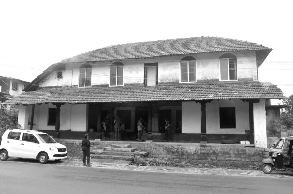 Doddamane, Agumbe. Malgudi Days.